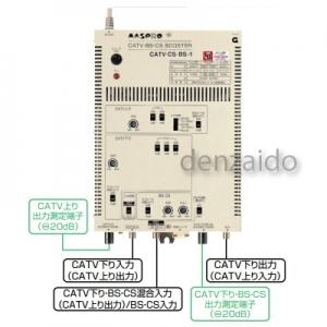マスプロ CATV・BS・CSブースター 40dB型 BL型 CATV・CS・BS-1