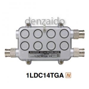 マスプロ 1分岐器 電流通過型 選択機能付 屋外用 3dBステップ 1LDC14TGA(NH-DC141T)