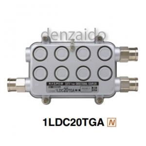 マスプロ 1分岐器 電流通過型 選択機能付 屋外用 3dBステップ 1LDC20TGA(NH-DC201T)