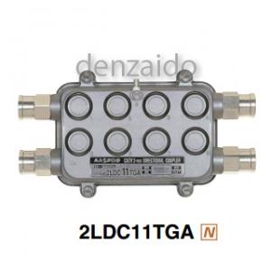 マスプロ 2分岐器 電流通過型 選択機能付 屋外用 3dBステップ 2LDC11TGA(NH-DC112T)