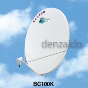 マスプロ BS・110°CSアンテナ 100cm 110°CS右左旋円偏波共同受信用 BC100K