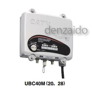 マスプロ 地上デジタルブロックコンバーター 大阪地区用 AC100V方式 UBC40M(24)