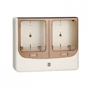 未来工業 【お買い得品 5個セット】 電力量計ボックス バイザー付 2個用 VE22・28用 ライトブラウン×スモークブラウン WPN-2WLB_5set