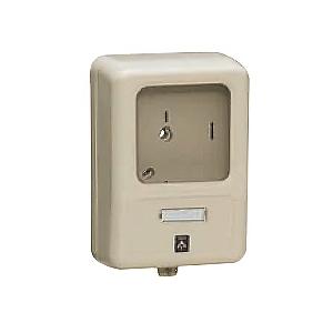 未来工業 【お買い得品 5個セット】 電力量計ボックス 化粧ボックス 1個用 ダークグレー WP-0DG_5set