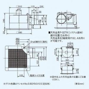 三菱 ダクト用換気扇 天井埋込形 サニタリー用 低騒音形 大風量タイプ 接続パイプ φ150mm 埋込寸法 315mm角 VDSVpUzM