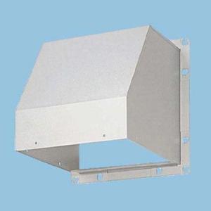 パナソニック 有圧換気扇 専用部材 屋外フード 30cm用 ステンレス製・防火ダンパー付 FY-HMXA303