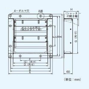 パナソニック 有圧換気扇 専用部材 風圧式シャッター 60cm用 鋼板製 FY GAS603mn0wyvOPN8