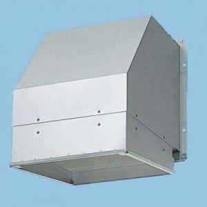 パナソニック 有圧換気扇 専用部材 給気用屋外フード 25cm用 ステンレス製・防火ダンパー付 FY-HAXA253