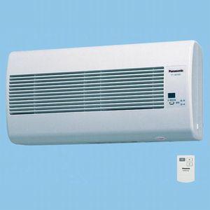 パナソニック 気調・熱交換形換気扇 壁掛形・1パイプ式 リモコンスイッチ式 電気式シャッター 色=ホワイト 温暖地・準寒冷地用 FY-16ZGB1-W