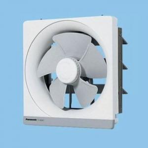 パナソニック 一般・台所・事務所・居室用換気扇 金属製換気扇 排気 電気式シャッター キッチンフード連動形 コネクター付 適用機種:FY-60HS2・60HX FY-25MH5