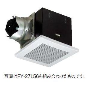 パナソニック 天井埋込形換気扇 排気 低騒音形 鋼板製本体 ルーバー別売タイプ 埋込寸法:270mm角 適用パイプ径:φ150mm FY-27B7