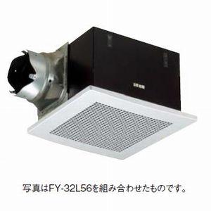 パナソニック 天井埋込形換気扇 排気・強-弱 低騒音・大風量形 鋼板製本体・左排気 ルーバー別売タイプ 埋込寸法:320mm角 適用パイプ径:φ150mm FY-32B7H