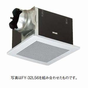 パナソニック 天井埋込形換気扇 排気・強-弱 低騒音・大風量形 鋼板製本体・右排気 ルーバー別売タイプ 埋込寸法:320mm角 適用パイプ径:φ150mm FY-32B7M