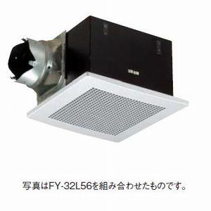 パナソニック 天井埋込形換気扇 排気 消音形 消音材組込 鋼板製本体 ルーバー別売タイプ 埋込寸法:320mm角 適用パイプ径:φ150mm FY-32BSN7