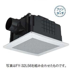 パナソニック 天井埋込形換気扇 排気・低騒音形 常時換気付 小口径形 樹脂製本体 ルーバー別売タイプ 埋込寸法:320mm角 適用パイプ径:φ100mm FY-32JSD7V