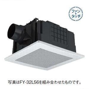 パナソニック 天井埋込形換気扇 排気 低騒音 小口径形 樹脂製本体 ルーバー別売タイプ 埋込寸法:320mm角 適用パイプ径:φ100mm FY-32JSD7