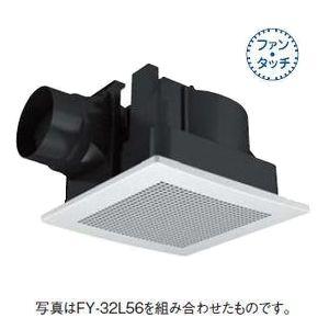 パナソニック 天井埋込形換気扇 排気・低騒音形 樹脂製本体 ルーバー別売タイプ 埋込寸法:320mm角 適用パイプ径:φ150mm FY-32J7