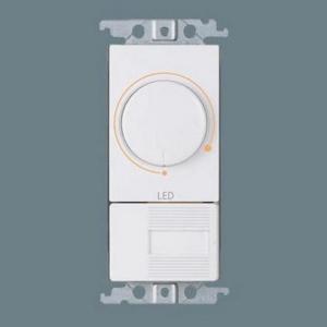 パナソニック ライトコントロール ロータリー式調光 信号線式 LED用 プレートなし 100V NQ20356