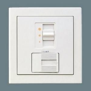 パナソニック スクエアプレート ライトコントロール スライド式調光 信号線式 LED・インバータ蛍光灯用 100~242V NQ21582Z