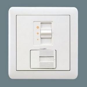 パナソニック ラウンドプレート ライトコントロール スライド式調光 信号線式 LED・インバータ蛍光灯用 100~242V NQ21592Z
