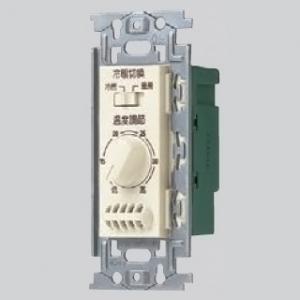 パナソニック フルカラー 埋込ファンコイル用温度センサスイッチ WNH5803