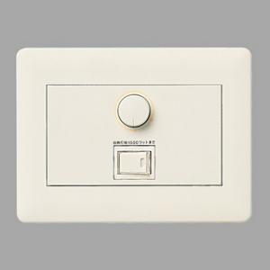 パナソニック フルカラームードスイッチC 3路・片切両用ほたるネームスイッチ付 白熱灯ライトコントロール ロータリー式 プレート付 1500W 100V WNP575215