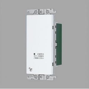 パナソニック 埋込受信器 8Aタイプ 2線式 8A 100V/200V ホワイト WTE1208W