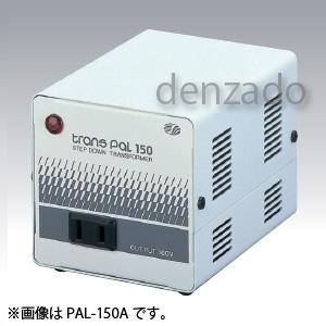 日動工業 海外用トランス 丸ピンC2 AC240V 150VA PAL-150I