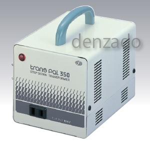 日動工業 海外用トランス 平ピンA2 AC110V~130V 350VA PAL-350A