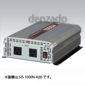 日動工業 短形波インバーター 12V専用 1800Wまで SIS-1800N-A