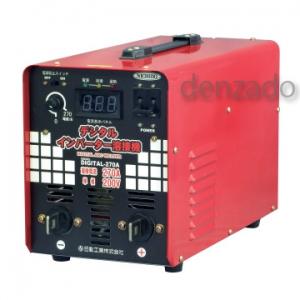 日動工業 インバータ直流溶接機 単相200V専用 溶接電流270A デジタル表示 DIGITAL-270A