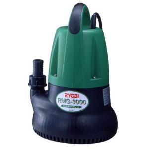 リョービ 水中汚水ポンプ 最大吐出量:110L/min 周波数:50Hz(東日本専用) RMG-300050HZ
