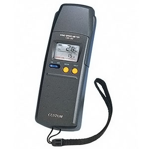カスタム 風速計 熱線式一体型 CW-20