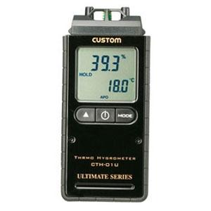 カスタム デジタル温湿度計 CTH-01U