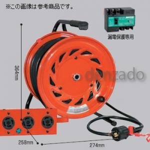 日動工業 びっくリール 延長コード型 三相200V 屋内型 アース付/アース・漏電保護専用 15mA感度緑 φ35 接地 3P 20A 250V コンセント数:2 長さ30m SVCT3.5×4 RND-EB330SF