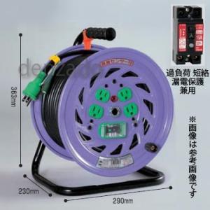 日動工業 100V 一般型ドラム アース・過負荷漏電保護兼用型 15A/15mA感度赤 接地 2P 15A 125V コンセント数:4 長さ50m VCT2.0×3 手動復帰型温度センサー付 NF-EK54