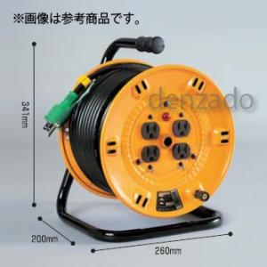日動工業 100V 一般型ドラム アース付 接地 2P 15A 125V コンセント数:4 長さ20m SVCT3.5×3 NP-E24F