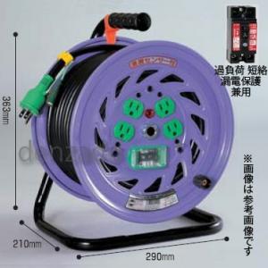 日動工業 100V 一般型ドラム アース・過負荷漏電保護兼用型 20A/15mA感度赤 接地 2P 15A 125V コンセント数:4 長さ30m SVCT3.5×3 NF-EK34F