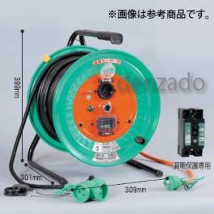 日動工業 びっくリール 延長コード型 防雨防塵型 屋外型 アース付/アース・漏電保護専用 15mA感度緑 接地 2P 15A 125V コンセント数:3+1 長さ50m 2PNCT2.0×3 自動復帰型温度センサー付 RBW-EB50SPN