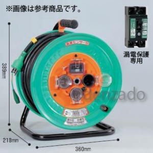 日動工業 防雨・防塵型ドラム 屋外型 アース付/アース・漏電保護専用 15mA感度緑 接地 2P 15A 125V コンセント数:3 長さ30m SVCT3.5×3 NW-EB33F
