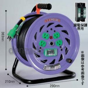 日動工業 100V 一般型ドラム アース付/アース・漏電保護専用 15mA感度緑 接地 2P 15A 125V コンセント数:4 長さ30m SVCT3.5×3 アースチェックランプ付 ND-EB34F