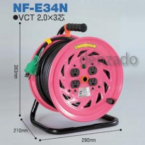 日動工業 抜け止め式コンセントドラム アース付 接地 2P 15A 125V 抜止式 コンセント数:4 長さ30m VCT2.0×3 NF-E34N