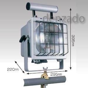 日動工業 メタルハライドライト 本体 175W コード:5m 50Hz(東日本用) MHN-175D-50Hz