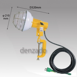 日動工業 投光器 バラストレス球300W ポッキンプラグ付 コード:5m GT-E305PN