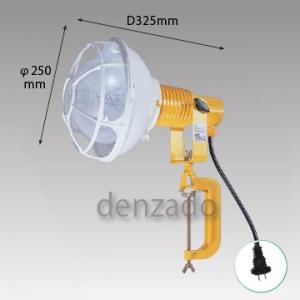 日動工業 投光器 バラストレス球500W コード:30cm GT-500