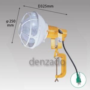日動工業 投光器 バラストレス球500W ポッキンプラグ付 コード:30cm GT-E500PN