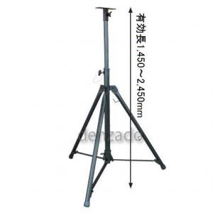 日動工業 ハイパー三脚 有効長:1450~2450mm S-03