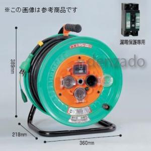 日動工業 防雨・防塵型ドラム 屋外型 アース付/アース・漏電保護専用 15mA感度緑 接地 2P 15A 125V コンセント数:3 長さ20m VCT2.0×3 NPW-EB23