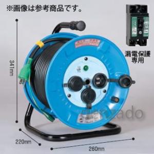 日動工業 防雨・防塵型ドラム 屋外型 アース付/アース・漏電保護専用 15mA感度緑 接地 2P 15A 125V コンセント数:3 長さ30m VCT2.0×3 NPW-EB33