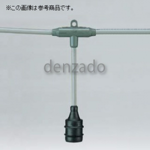 日動工業 分岐リール 屋内型 分岐ケーブル 照明専用 30mタイプ アース無 VCT2.0×2 支線VCT2.0×2 分岐数10 間隔3m コンセントE26 T1-30-10
